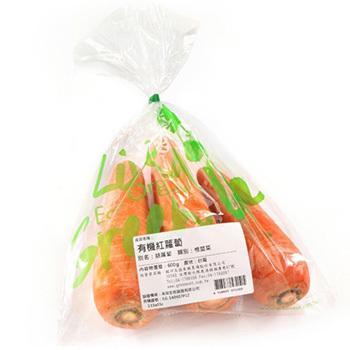有機紅蘿蔔(600g)