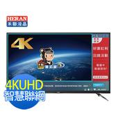 《HERAN禾聯》50吋 4K智慧聯網 LED液晶顯示器+視訊盒(HD-50UDF26)