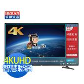 《HERAN禾聯》55吋 4K智慧聯網 LED液晶顯示器+視訊盒(HD-55UDF26)