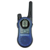 《MOTOROLA》長距離無線對講機 SX601