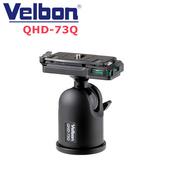 《Velbon》Velbon QHD-73Q 球型雲台-公司貨