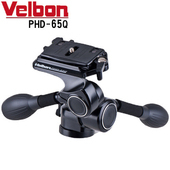 《Velbon》Velbon PHD-65Q雙握把三向雲台-公司貨
