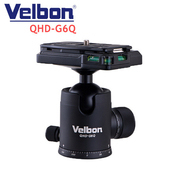 《Velbon》Velbon QHD-G6Q 球型雲台-公司貨