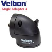 《Velbon》Velbon Angle Adapter 4 V4雲台轉接器-公司貨