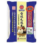 《三好》履歷台梗九號米(2.2kg/包)