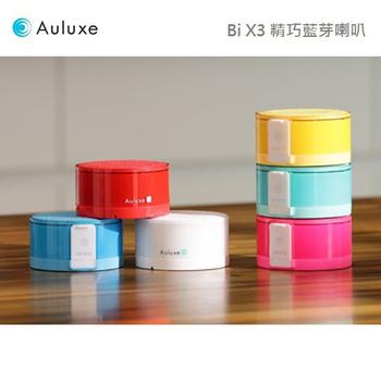 ▼Auluxe 【送USB風扇】 Bi X3 超迷你 真正隨身 NFC 防水防塵 抗UV 大功率 藍牙喇叭(綠)