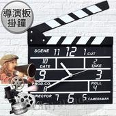 《創意MOVIE SET CLOCK》導演一生 數字時鐘 造型掛鐘 創意壁鐘 空間擺飾 導演板 場記板(創意主義)