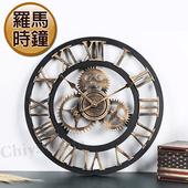 《歐風精選》手工仿古復古 羅馬時鐘 掛鐘 壁鐘 客廳擺飾 靜音機芯-古銅色(40x40cm)