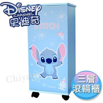 迪士尼Disney 史迪奇超療癒DIY活動拉門三層滾輪櫃 活動櫃 置物櫃 收納櫃(正版授權台灣製)
