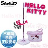 《Hello Kitty》凱蒂貓 手壓式不鏽鋼手把超耐用360度旋轉拖把組 1桶+1拖+2布(正版授權)