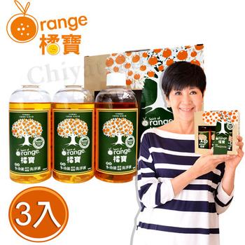 《橘寶》頂級精華橘寶超濃縮多功能洗淨劑 陳月卿推薦 清潔劑 安心使用 含專用噴頭x1(300ml×3入盒裝)