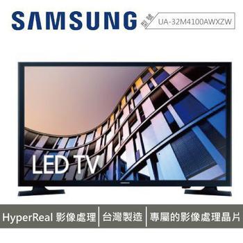 ★SAMSUNG ↓限時送4K HDMI線! 三星 HD 32吋 液晶電視 UA32M4100AWXZW 公司貨 台灣製造 2017新上市(UA32M4100)