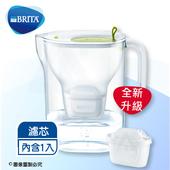 《德國BRITA》3.6L Fill&enjoy Style純淨濾水壺-萊姆綠色