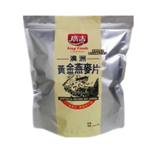 廣吉 澳洲黃金燕麥片(2kg/包*3包)
