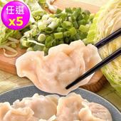 《禎祥食品》【禎祥食品】手工捏花大水餃-高麗菜+韭菜 任選 (共5包約200粒)(高麗菜*5)