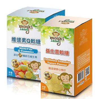 《monkiland》軟糖80g/瓶,共2瓶(維健素Q軟糖x1+益生菌軟糖優格口味x1)