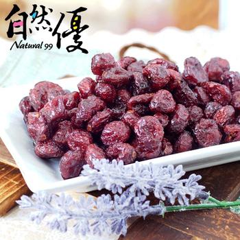自然優 整顆天然蔓越莓乾*3包(200g/包)