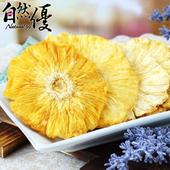 《自然優》天然無糖金鑽鳳梨乾(150g/包)(x3包)