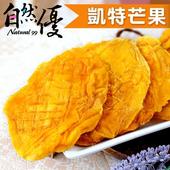 《自然優》天然凱特芒果乾(150g/包)(x3包)