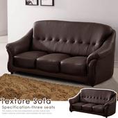 《Homelike》維風獨立筒牛皮三人座沙發