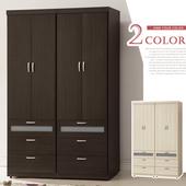 《Homelike》里布4x7衣櫥-二色可選(胡桃)