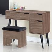 《Homelike》坎斯化妝桌椅組