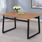 《Homelike》維納工業風4.3尺餐桌