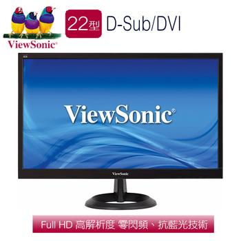 ViewSonic優派 VA2261-2 22型 雙介面 護眼零閃屏、抗藍光螢幕