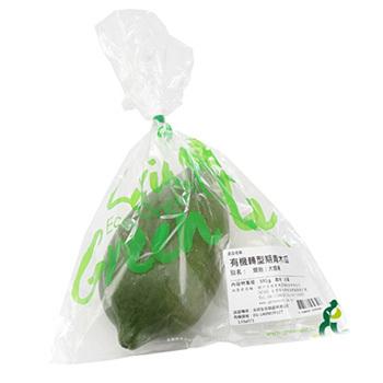 有機轉型青木瓜(400g以上)