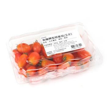 有機玉女小番茄(300g)