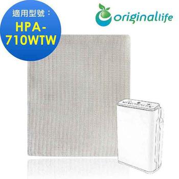 綠能環控清淨網 長效可水洗★ 空氣清淨機濾網 適用Honeywell:HPA-710WTW