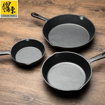 鍋寶 鑄鐵平煎鍋三件組EO-CIQ162026CIY02SP7(EO-CIQ162026CIY02SP7)