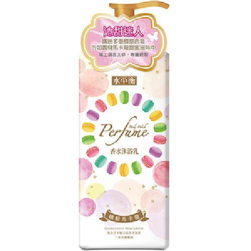 《水平衡》香水沐浴乳900g(繽紛馬卡龍)