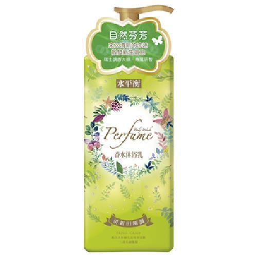 《水平衡》香水沐浴乳900g(清新田園調)