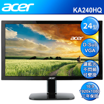 ACER 宏碁 KA240HQ 24型 Full HD 不閃頻濾藍光液晶螢幕(KA240HQ)