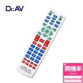 《Dr.AV》液晶電視萬用遙控器(IP-416)