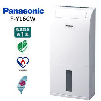 ★Panasonic 【限量特價】國際牌 8~10坪 8L 清淨 除濕機 F-Y16CW 公司貨