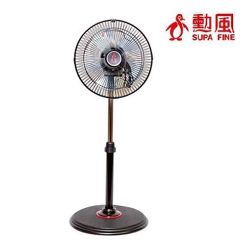 勳風 12吋超循環涼風立扇HF-B1812
