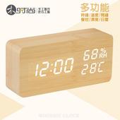 多功能木紋時鐘/鬧鐘 聲控顯示 溫度/濕度/萬年曆 LED USB供電