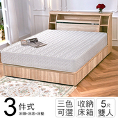 《ihouse》秋田日式收納房間組(床頭箱+床墊+床底)-雙人5尺(胡桃)