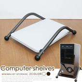 《Homelike》斯奇電腦主機架(兩色可選)(白色)