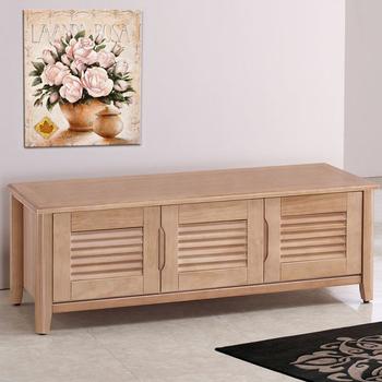 《Homelike》艾利4尺百葉坐式鞋櫃-原木色