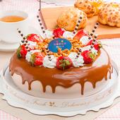 《預購-樂活e棧》生日快樂造型蛋糕-香豔焦糖瑪奇朵蛋糕(水果x布丁,6吋1顆)