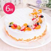 《預購-樂活e棧》生日快樂造型蛋糕-典藏白之翼(水果x布丁,6吋1顆)