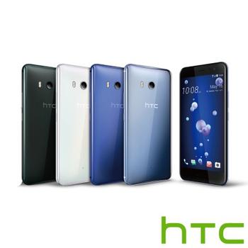 HTC U11 (4G/64G)5.5吋八核心 Edge Sense 智慧旗艦機【贈-藍芽耳機+玻璃貼+空壓殼】(亮麗黑)
