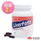 《Nutrimate你滋美得》沛爾力 複方濃縮肝精B群(60顆/瓶)-2入