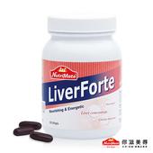 《Nutrimate你滋美得》沛爾力 複方濃縮肝精B群(60顆/瓶)-1入