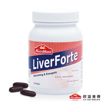 Nutrimate你滋美得 沛爾力 複方濃縮肝精B群(60顆/瓶)-1入