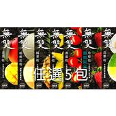 《無雙鮮果乾》無雙 精選七種天然鮮果乾 任選五包(65g-90g/包)(請備註口味)