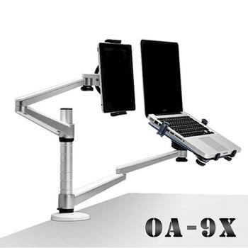 《DIY》專業級鋁合金兩段式雙臂支架(筆電/平板/手機)(銀色)
